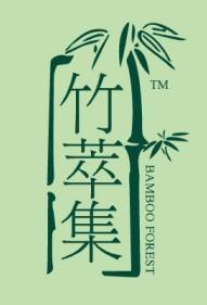 竹萃集是什么牌子_竹萃集品牌怎么样?