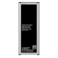 手机电池哪个牌子好_2019手机电池十大品牌-百强网