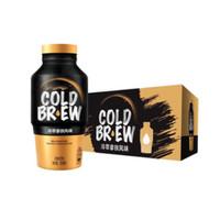 冷萃咖啡哪个牌子好_2020冷萃咖啡品牌_冷萃咖啡名牌大全-百强网