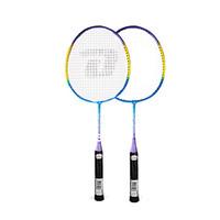 羽毛球拍哪个牌子好_2021羽毛球拍十大品牌_羽毛球拍名牌大全-百强网