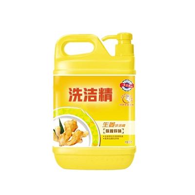 洗洁精哪个牌子好_2021洗洁精十大品牌-百强网